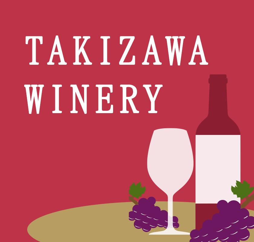 TAKIZAWA WINERY