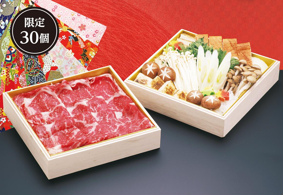 花遊膳特選すき焼きセット
