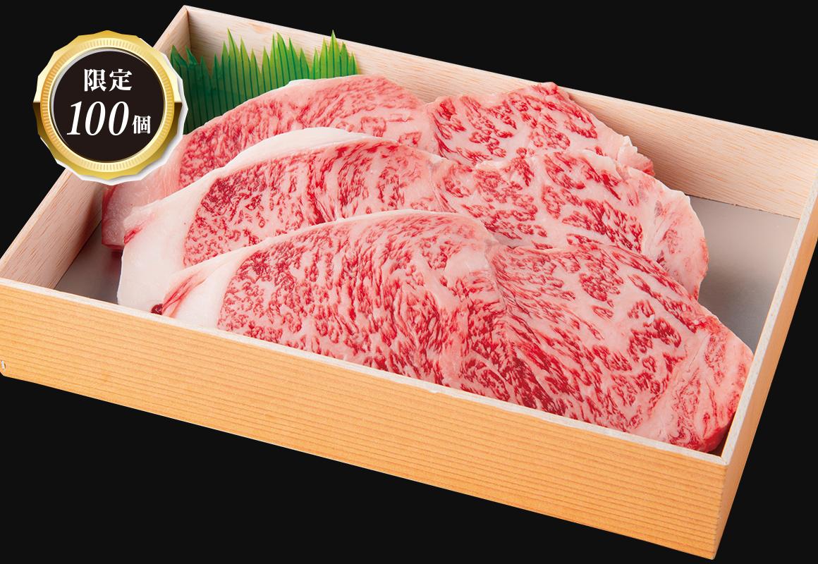 白老牛サーロイン600g(すき焼き用)